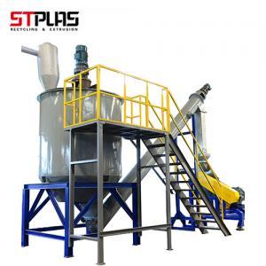 Best Low Noise Plastic Bottle Recycling Vending Machine , Industrial PET Washing Line wholesale