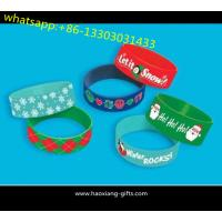 Buy cheap custom high quality promotional silicone wristband/bracelet with your logo from wholesalers