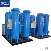 Best CE Approved PSA Oxygen Gas Plant / Industrial Oxygen Generator For Cylinder Filling with Thirdy Party Testing wholesale