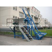 Buy cheap PET Bottles Packing Plastic Auxiliary Machine , Residual Waste Bale Breaker Machine product