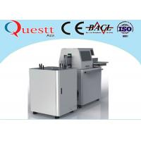 Best LCD Control Channel Letter Equipment , Automatic Bending Machine For Galvanized Plate wholesale