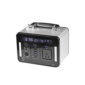 300w 12V Portable Power Station