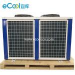 Best Silent Cold Room Condenser Unit / CO2 Commercial Refrigerator Condenser wholesale