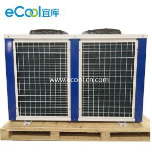 Silent Cold Room Condenser Unit / CO2 Commercial Refrigerator Condenser