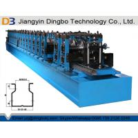Best 7 Rollers Leveling Device Omega Upright Roll Forming Line With 80 Tons Press Machine wholesale