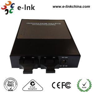 Best Ring Type Fiber Optic Cable Ethernet Converter 3*10 /100M TP 2*100M FX Dual Fiber Multi Mode SC wholesale