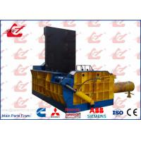 Best Metal Hydraulic Baler Light Scrap Steel Parings Baling Press Thin Plate Scrap Compactor wholesale