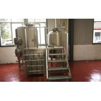 Best Stainless Steel 500L Craft Mini Brewery Equipment With 2 Refrigeration Machine wholesale
