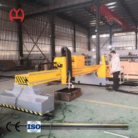 China Strong Tube Plate  Pipe Cutting Equipment Rigid Robust Structure 3500MM*1200MM*1400MM on sale