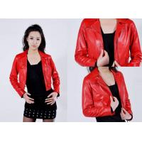 China women's leather coat on sale