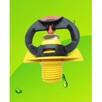 China Plastic  Micro Irrigation Sprinklers on sale