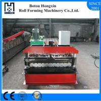 Best Hydraulic Cutting Roofing Sheet Forming Machine, 11 Rows Steel Roll Forming Machine wholesale