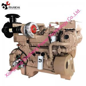 Buy cheap NTA855-DM (240kw/1500rpm) CCEC Cummins marine generator engine from wholesalers
