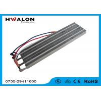 China Silver Gray PTC Ceramic Heating Element / Electric Air Heater For Clothes Dryer on sale