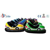 Best Kids Playground Attractive Kids Car Dodgem Bumper Cars Electrical Car For Family Center wholesale