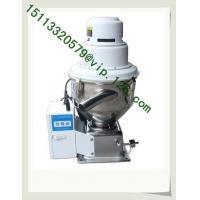 China 300G plastic granule vacuum hopper loader For Philippines/automatic loader buy offers on sale
