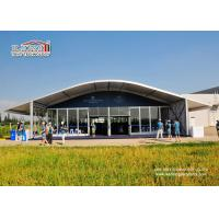 China Large Outdoor Party Tents on sale