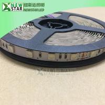 Best RGB 60leds/m Constant current 300leds 5050smd dc24v LED Strip 12VDC cc 5050 strip light without brightness drop wholesale