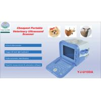 Best Hand-Hold Veterinary Ultrasound Scanner with Convex abdominal probe YJ-U100A wholesale