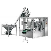 China Automatic Powder Packaging Machine For Stand Up Pouch / Doybag / Zipper Bag on sale
