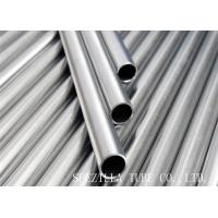 Buy cheap UNS R56320 Titanium Gr9 Welded & Seamless Tube For Heat Exchanger from wholesalers