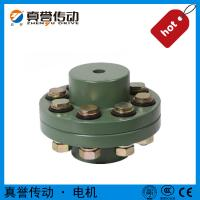 China Hydraulic Black Oxide FCL Flexible Coupling Motor Shaft Coupler on sale
