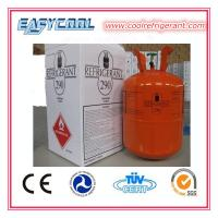 Buy cheap Refrigerant Gas R290 with High Purity Level (R290) from wholesalers