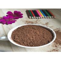 Best FEISIDE IS022000 Alkalized HALAL Cocoa Powder With Rich Protein And Carbohydrate wholesale