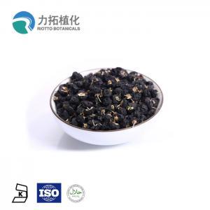 Best 100% Pure Nature Freeze Dried  Powder Organic Black Goji Extracts Improve Memory wholesale