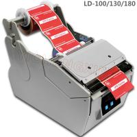 Best Small automatic electric label dispenser label stripping machine label stripper LD-100 wholesale