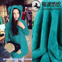 Best 100% polyester coral/polar fleece and arctic cashmere blended for apparel wholesale