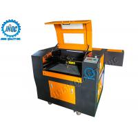 Best 60w Co2 Laser Engraving & Cutting Professional Engraver Machine CE Approved wholesale