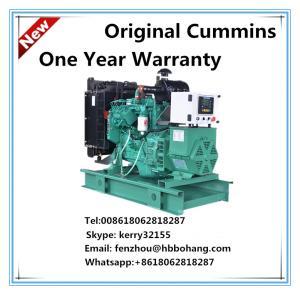 Best 20KW/25KVA Cummins diesel generator set  with Stamford alternator wholesale