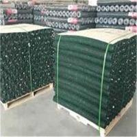 Buy cheap Bird Cage Welded Wire Mesh product