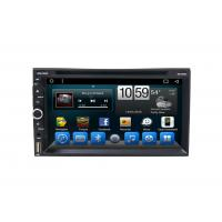 Best Universal Central Multimidia Navigation GPS System Automobile DVD Players with Big USB wholesale