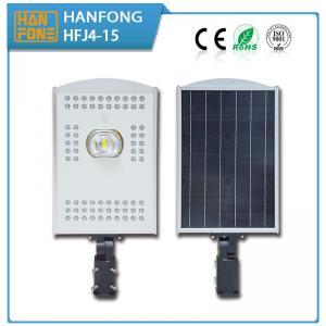 China Hanfong Solar Energy  Solar street lights China manufactory solar light street led 25 w 12v16A CE/ROHS/ISO9001 aluminium on sale