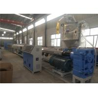 Best PE HDPE Water Pipe Extrusion Line / PE Water Pipe Extruder Machinery wholesale