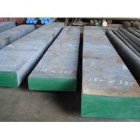 China Mold Steel,Mould Steel on sale