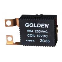Best Magnetic latching relay of ZC85N series short circult capability 2500A relay wholesale