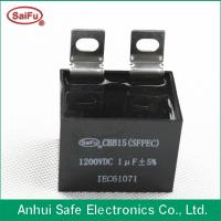 Cheap High Eifficient DC power supplies capacitor for sale