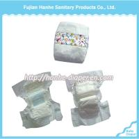 Best High Absorption Breathable PE Film Mother'S Choice Baby Diapers wholesale