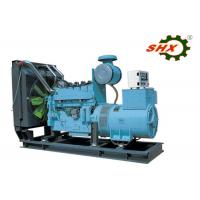 China 250Kw 1500Rpm Industrial Natural Gas Generators Biogas, Natural Gas Genset on sale