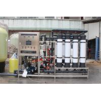 China Water Treatment System For Pharmaceutical Ultrafiltration Ceramic Membrane Filters 15t/H Water Purifier Membrane on sale