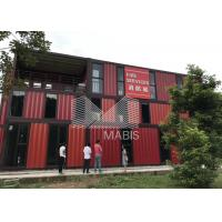 Best Ready Made Shipping Container Apartments , Shipping Container Homes Economic Residence wholesale