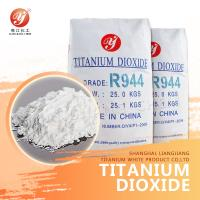 China Good Durability Titanium Dioxide Rutile Grade R944 Titanium Dioxide Water Soluble on sale
