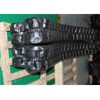 Best 78 Links Rubber Track Crawler Fit Airmann Ax20ur.3  Komatsu Pc20mrx Pc20mr wholesale