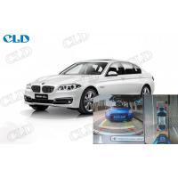 Buy cheap BMW5 Vehicle Parking Assistance System with 360 Degree Around from wholesalers