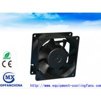 Best Ball Bearing Explosion Proof Exhaust Fan , 48 Volt DC Small Cooling Fan For Electronics wholesale