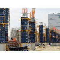 China Highly Strengthened Q235 Steel Frame Formwork Modular System For Concrete Wall on sale