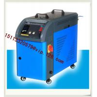 Best China High Temperature Water Mold Temperature Controller OEM Manufacturer/Water MTC wholesale